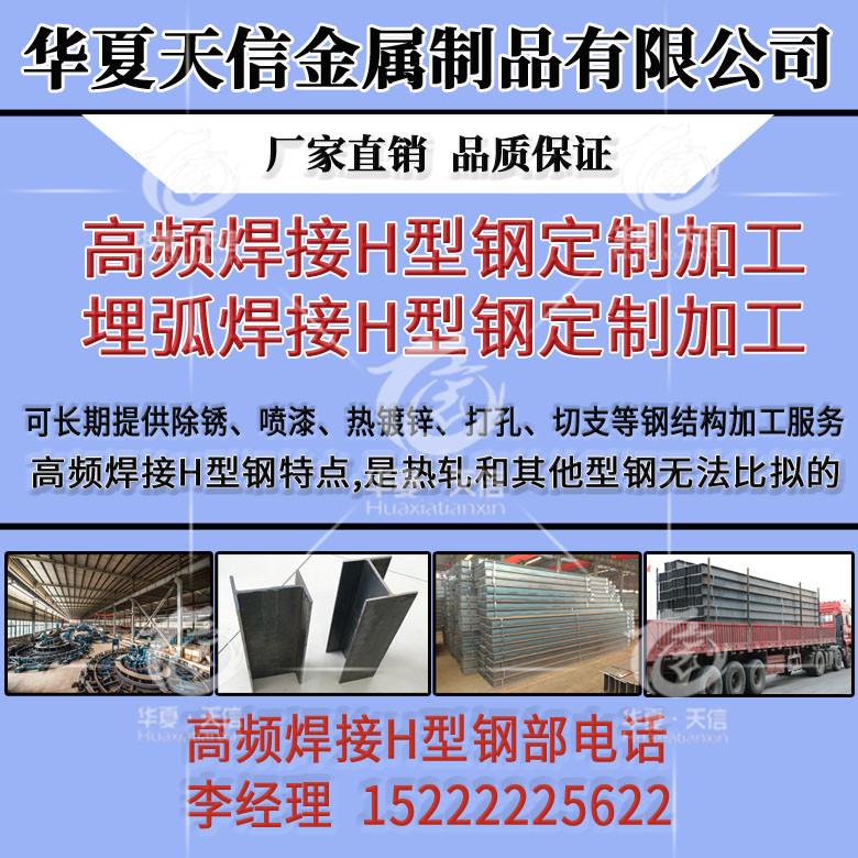 地震灾后重建,H型钢可以重用